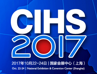LANDING TOOLS (Shanghai ) Co.,Ltd attended CIHS 2017 In ShangHai .