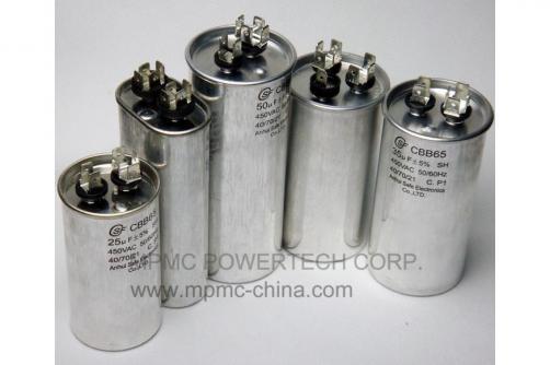 السعة الكهربائية Made By MPMC