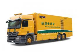 Mobile Power Plant Made By MPMC