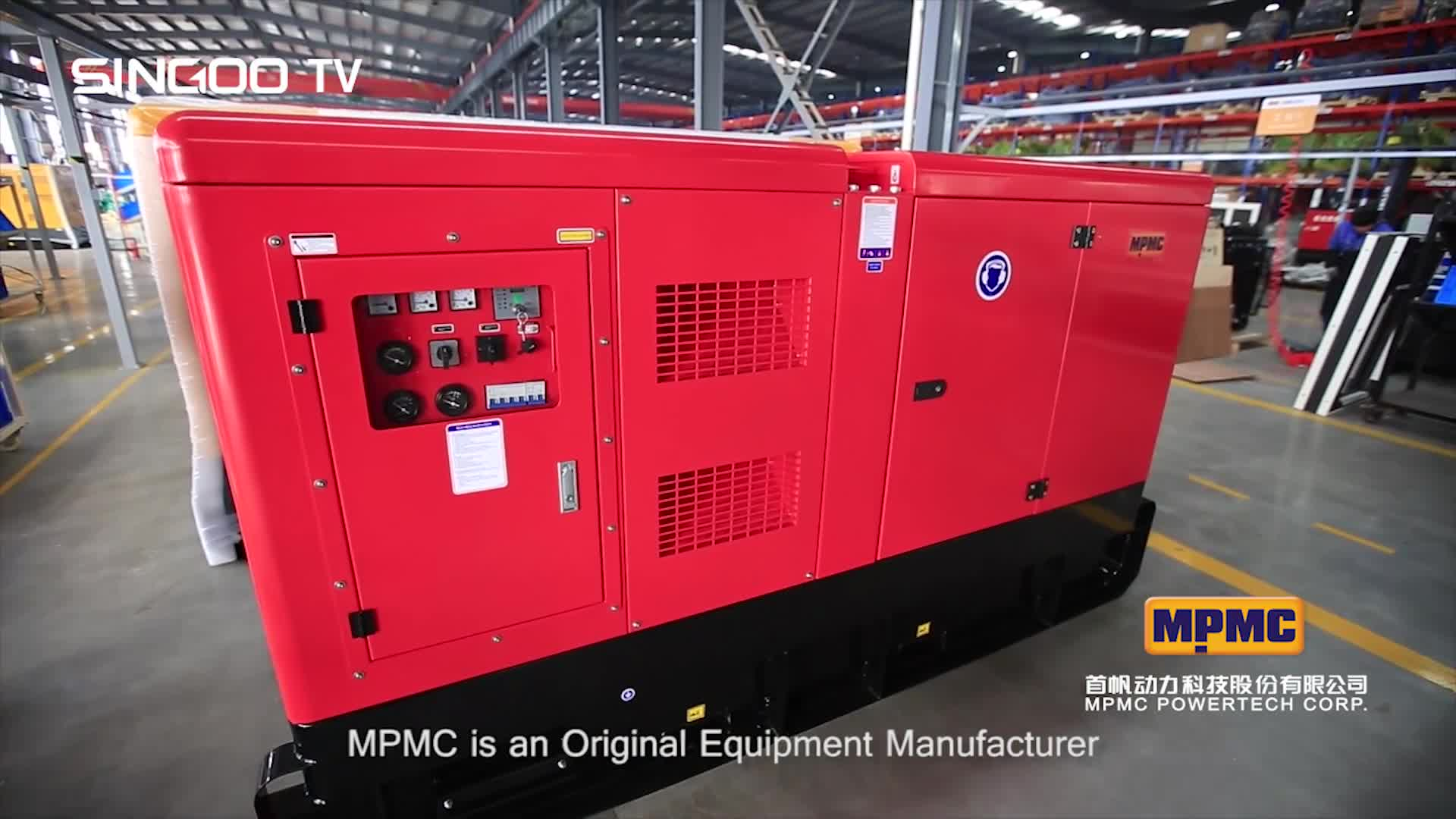 The Perkins Silent Diesel Generator Integrity es to the first