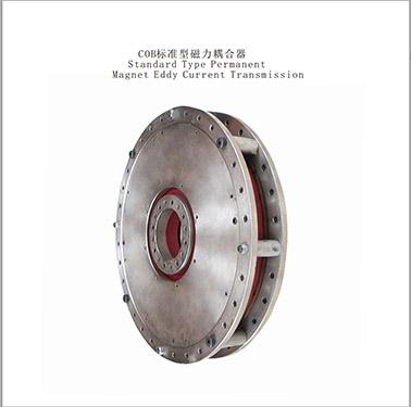 Standard Type Permanent Magnet Eddy Current Transmission