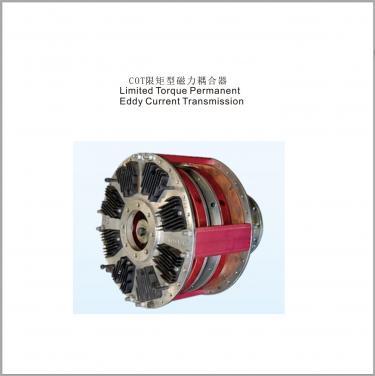 COX限矩型磁力耦合器