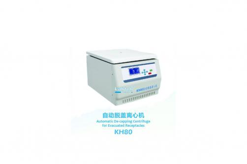 Automatic De-capping Centrifuge for Blood Vacuum Tube KH80