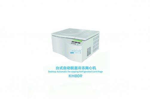 Desktop Automatic De-capping Refrigerated Centrifuge-KH80R