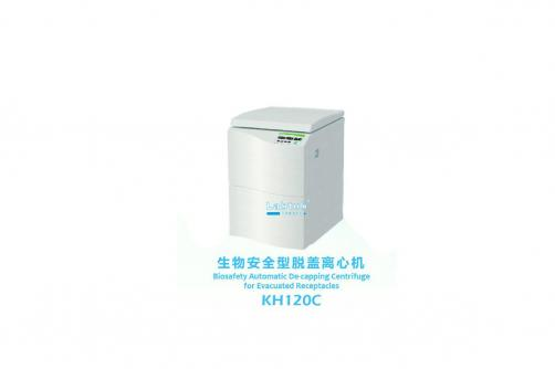 Biosafety Automatic De-capping Centrifuge for Blood Vacuum Tube KH120C