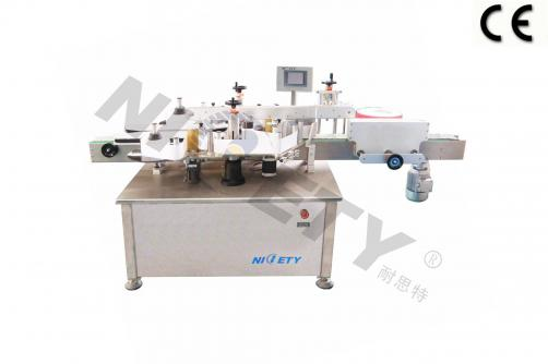 TB-3B Multi-Function Labeler (Double Label)