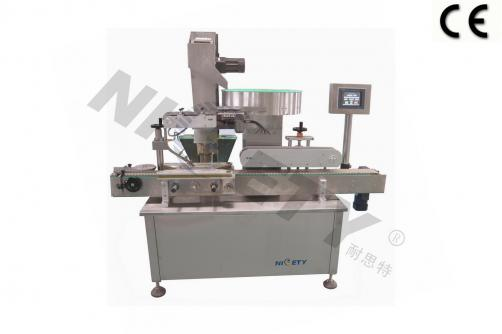 YG-2 Automatic High-speed Capping Machine