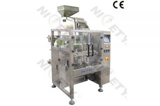 DJD-1C Multi-Mixing-Loading Counting And Bagging Machine
