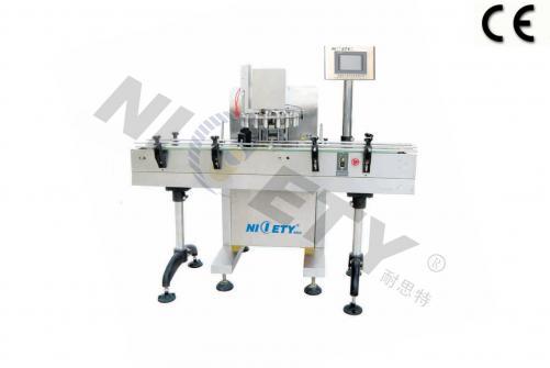 Insertadores de Algodón Automáticos de Alta Velocidad SM-2