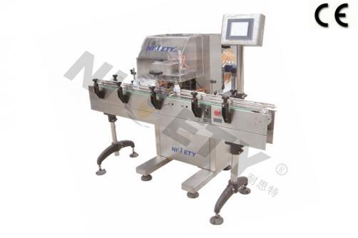 TS-1 全自动塞纸机