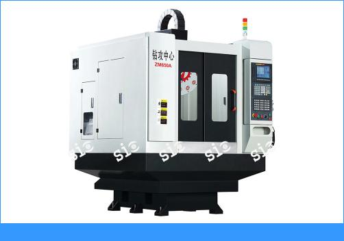 ZM650A type Drilling and Tapping Center