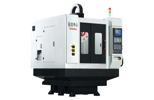 ZM650B type Drilling and Tapping Center