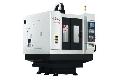 钻攻中心 SIO-ZM500A