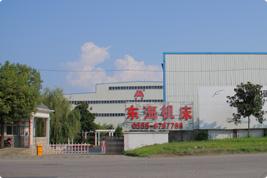 Shipbuilding & Container
