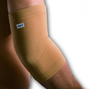 Health Elbow Pads