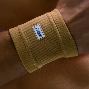 Health Wrister