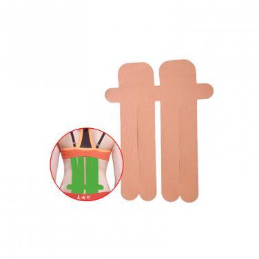 High Quality Sticky Pre-cut Back Kinesiology Tape