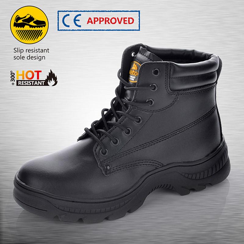 HRO Прочные ботинки