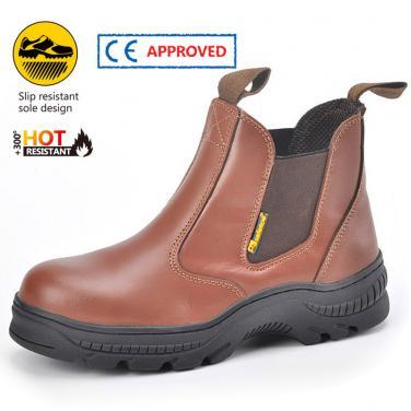 M-8025 HRO Коричн.прочные защитные обуви