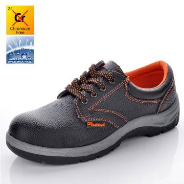 Safety Footwear L-7001New