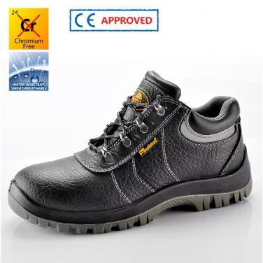 Low-cost safety shoes L-7147