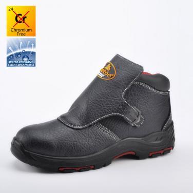 M-8387 защитные обуви без шнурка