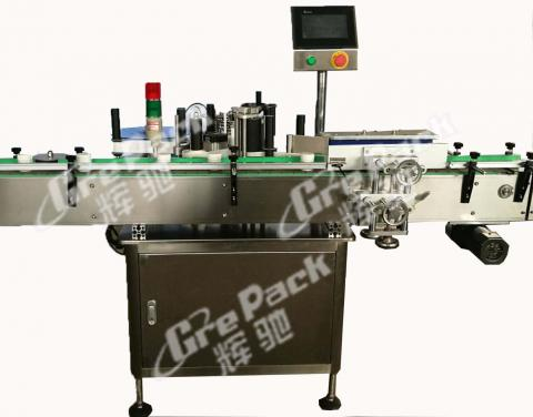 MPC-AS Vertical Sticker Round Bottle Labeling Machine