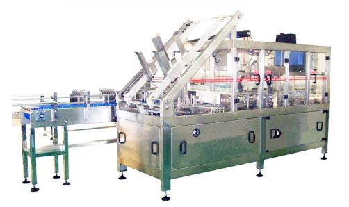 Cardboard carton wrapping around machine HC-GB01