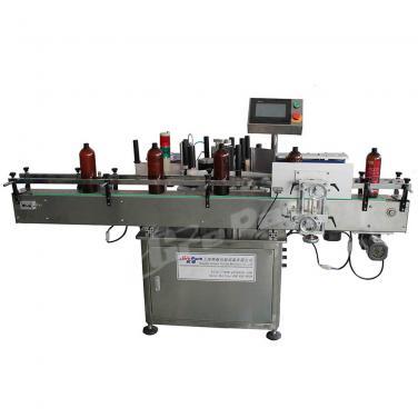 MPC-AS Vertical Sticker Round Bottle Labeling Machine