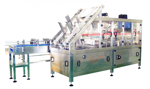 Cardboard carton wrapping around machine HC-GB01