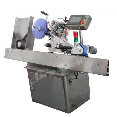 MPC-BS sticker horizontal labeling machine