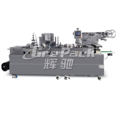 Automatic blister form fill seal packing machine