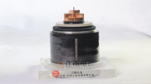 66-500KV XLPE كابلات كهرباء