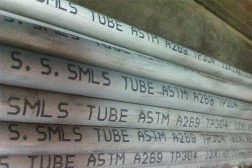 S32304/2304 Duplex Stainless Steel