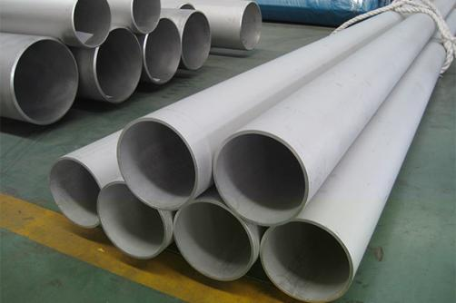 Inconel Alloy 601/N06601 sheet/bar/pipe