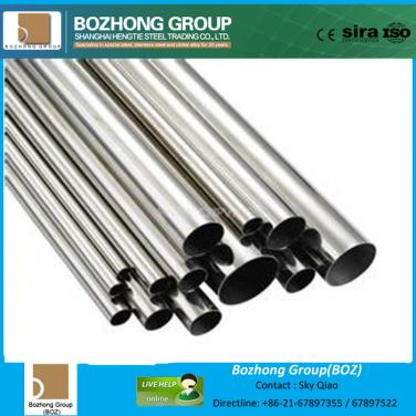 bomu 201 202 stainless steel pipe