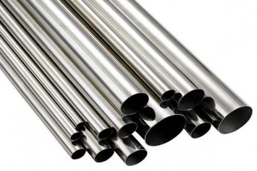 Hastelloy X/N06002 sheet/bar/pipe