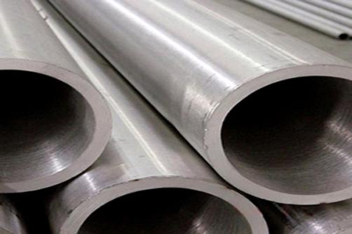 Inconel 601/UNS N06601 sheet/bar/pipe