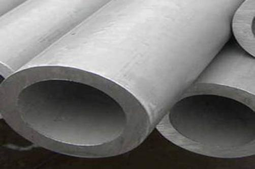 Inconel 600/UNS N06600 sheet/bar/pipe