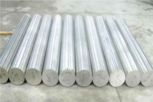 Alloy 59/N06059/2.4605  Sheet/Bar/Pipe