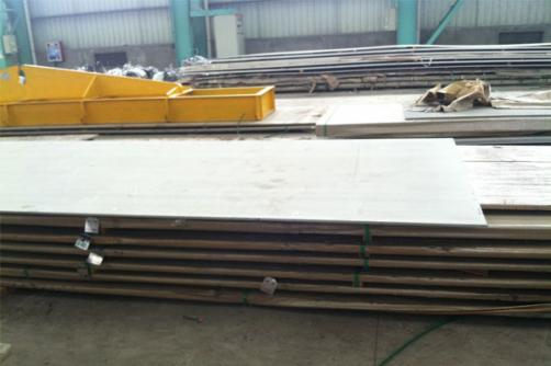 254SMO Stainless Steel sheet/bar/pipe