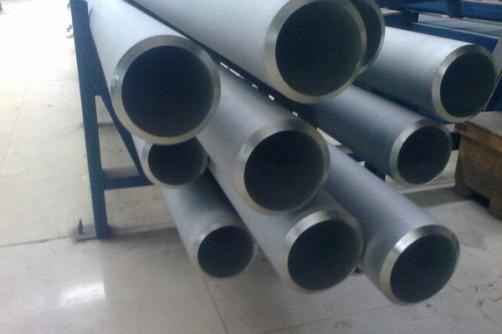 Nimonic 90/N07090 Sheet/Bar/Pipe