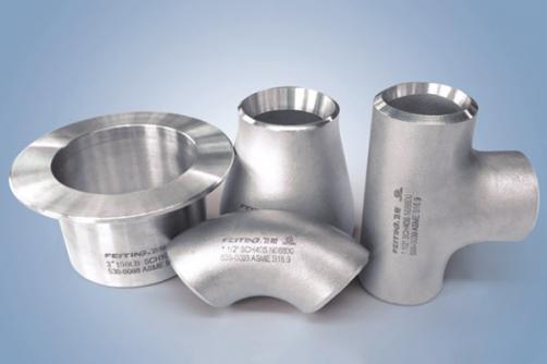 ASTM/ASME S/B366 UNS N08020, N04400, N06600, N06625,N08800,N08810,N08825,N10276,N10665,N1067