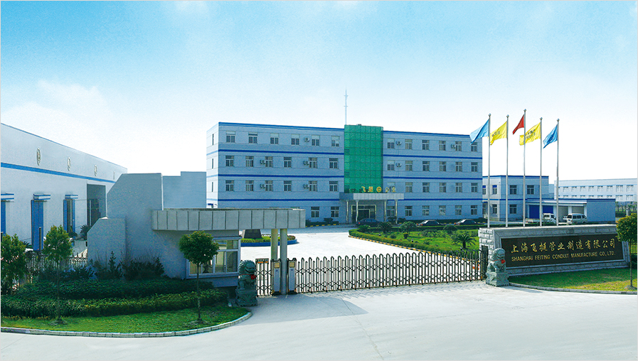 FEITING PIPE ENGINEERING CO.,LTD