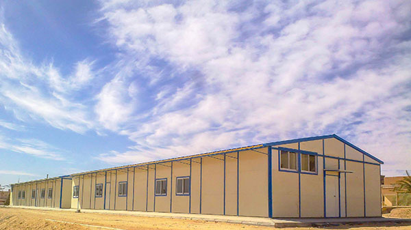 Proyecto en el Sitio de Minería de Hierro de Libia
