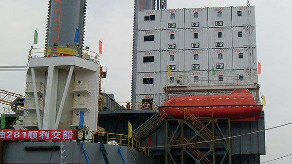 Offshore Platform for CNOOC