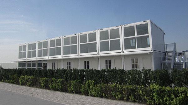 Edifício do Escritório de Alfândega de Tianjin