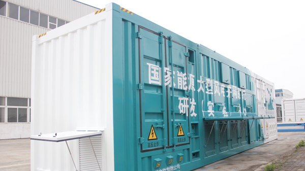 Voltage Changer Container