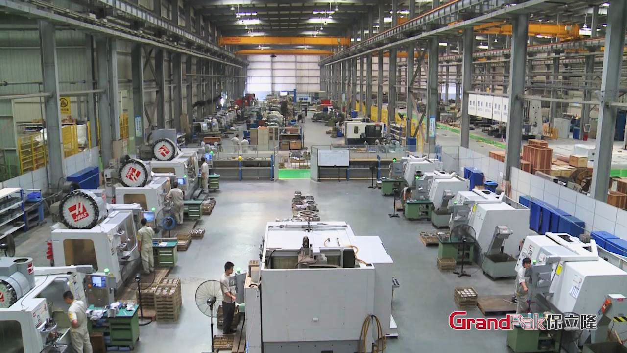 南京保立隆包装机械有限公司