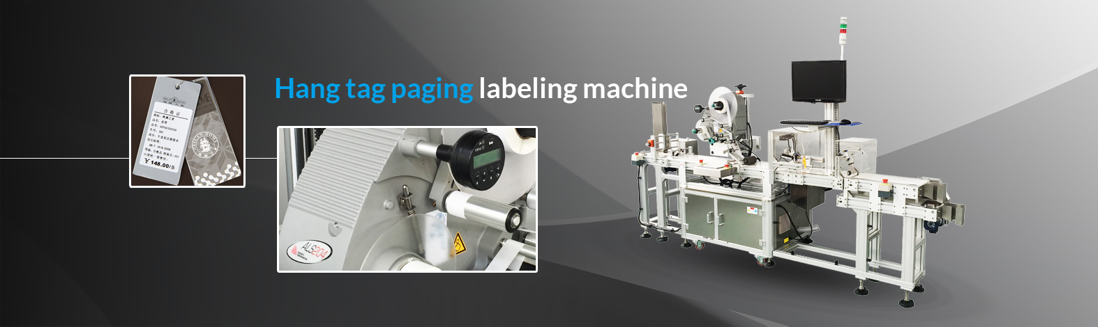 Hang tag paging labeling machine